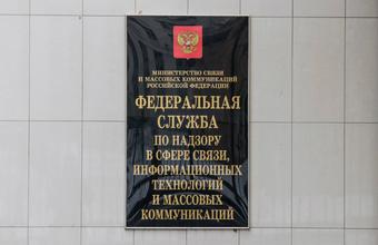 Уральская чиновница ответила жалобой в Роскомнадзор на похвальную статью о себе в местной газете