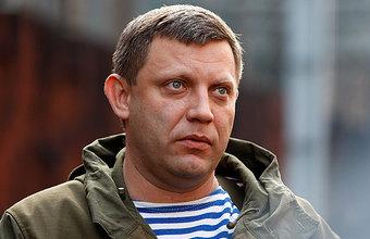 «Захарченко готов был уйти». Кому могло быть выгодно убийство главы ДНР?