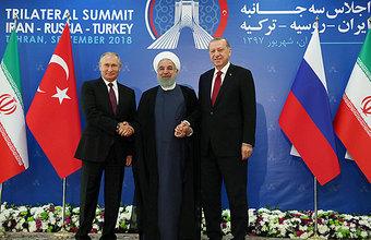 Только мирный путь. Лидеры России, Турции и Ирана обсудили решение сирийского кризиса