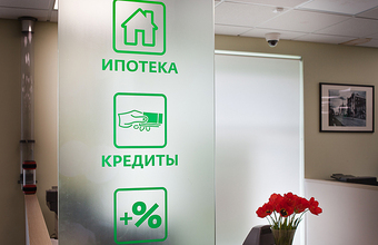 В России ограничат выдачу потребительских кредитов?