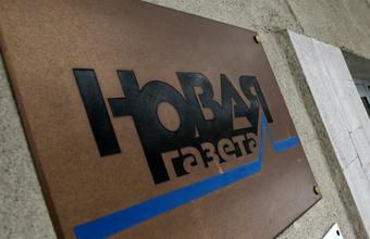 «Новая» указала на нестыковки в документах Минобороны о ракете, сбившей Boeing в Донбассе