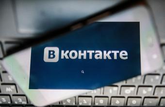 В Петербурге — суд над инвалидом второй группы за анекдот про выборы и «ватников»