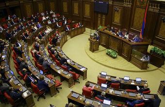 Парламент Армении соберется на внеочередное заседание
