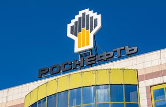 Возвращение «Роснефти»
