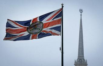Ради борьбы с преступностью: Лондон приостановил выдачу инвествиз
