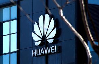 «Пять глаз» боятся, а янки требуют: Япония присоединилась к кампании против Huawei