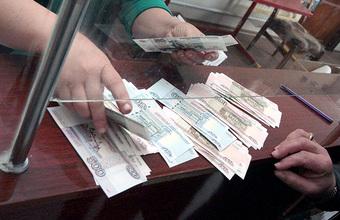 Где в России самые большие и самые маленькие пенсии?