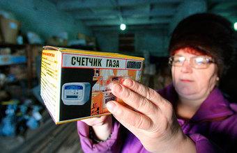 Обяжут ли россиян устанавливать «умные» счетчики на газ?