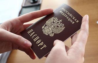 Россиянам приходят SMS от операторов с предложением уточнить персональные данные