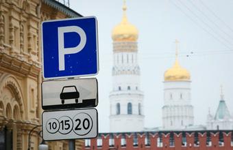 Парковка дорожает с 15 декабря. Готовы ли теперь автомобилисты ездить в центр?