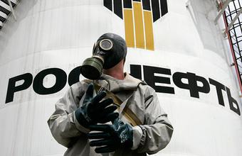 «Роснефть» уходит из Ирана?