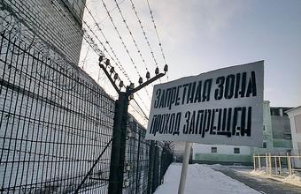 Дело «Сети» дошло до Кремля. Через родителей фигурантов