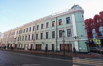 Решающий день для дома Булошникова на Большой Никитской