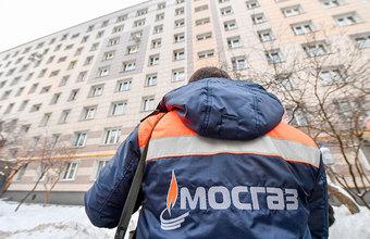 «Мосгаз» внезапно объявил о проверке квартир москвичей