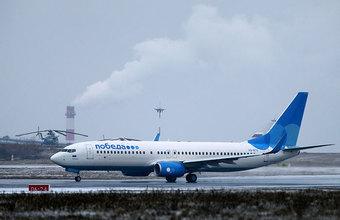«Победа» отменит все международные рейсы из «Пулково»