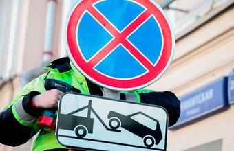 Дорожные знаки станут меньше