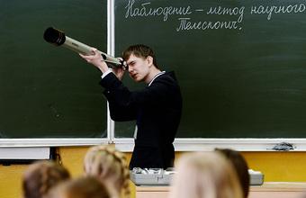 Опорные школы РАН: нужны ли они и кто даст на них деньги?