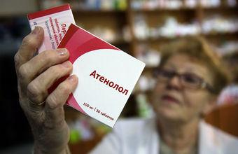 Не только амиодарон: российские сердечники лишатся еще одного препарата