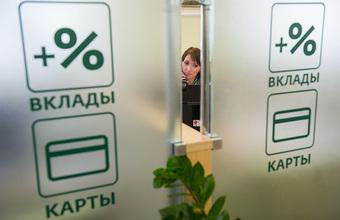 Банки вскоре начнут снижать ставки по кредитам и депозитам. Каким будет снижение?