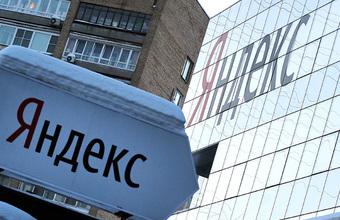 Нашел не все: Мосэкомониторинг раскритиковал экологическую карту «Яндекс.Недвижимости»