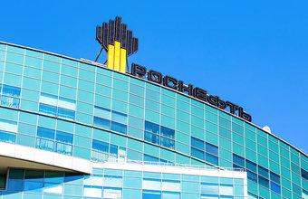 «Роснефть» против Reuters