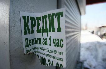 Москвичка узнала, что должна микрофинансовой организации, хотя никогда в нее не обращалась