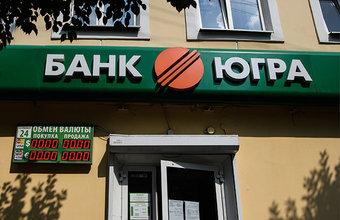 Основной акционер «Югры» Алексей Хотин задержан по делу о хищении 7,5 млрд