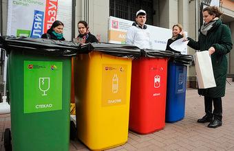 Бумага отдельно, пластик отдельно. В Москве введена пилотная программа по раздельному сбору мусора
