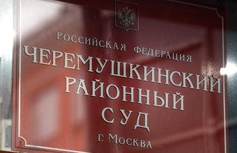 Индийские страсти российского следствия. СК добивается ареста предпринимателя Амита Шриваставы