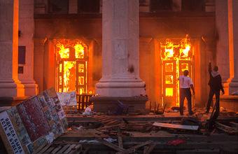 «Просто погибли люди»: 2 мая исполнилось пять лет со дня трагедии в Доме профсоюзов в Одессе