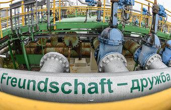 Total и Eni заморозили платежи за поставки нефти по трубопроводу «Дружба»