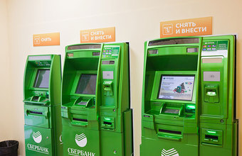 Как работает новая схема кражи денег из банкоматов Сбербанка?