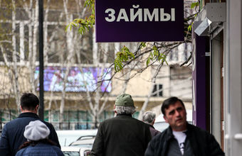 Москвичка оказалась поручителем должника МФО, с которым не знакома