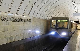 Второй за три дня сбой в московском метро. На этот раз — на серой ветке