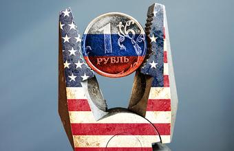 Что замедляет рост российской экономики?