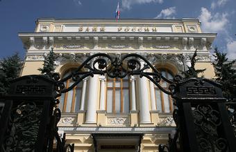 Когда Банк России может еще сильнее понизить ключевую ставку?