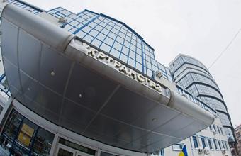 «Укртрансгаз» не исключил остановку газотранспортной системы страны