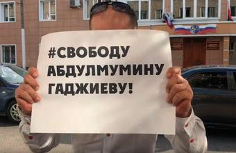 В Махачкале проходят одиночные пикеты в поддержку Абдулмумина Гаджиева