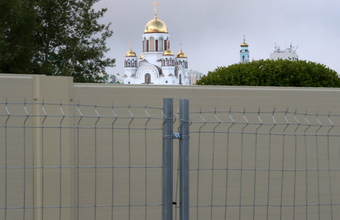 Екатеринбург: забор и храм