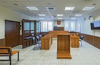 На смену «клеткам-аквариумам» в московские суды могут прийти комнаты со стеклянной стеной