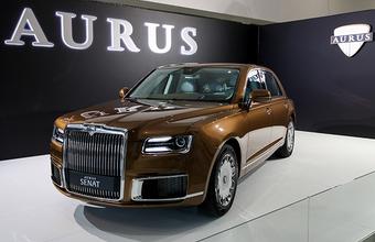 Минпромторг оценил лимузин Aurus в 18 млн рублей