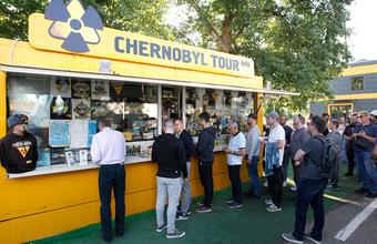 Чернобыль как «символ новой Украины»