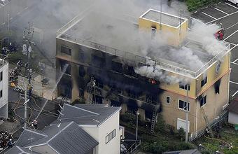 Какое наказание грозит поджигателю аниме-студии в японском Киото?