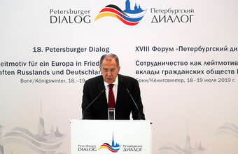 Германия хочет ввести безвизовый режим для россиян моложе 25 лет. К чему это приведет?