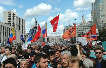 Сторонники независимых кандидатов вышли на митинг в Москве