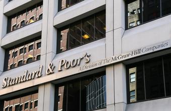 Агентство Standard & Poor's сохранило кредитный рейтинг России на уровне BBB-