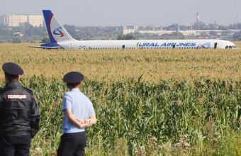 Аварийная посадка А321