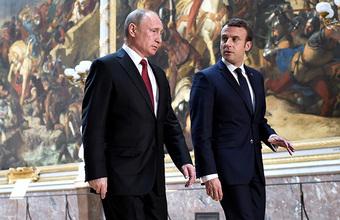 Владимир Путин посетит Францию с рабочим визитом. Чего ждать от этой встречи?