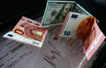 Евро дороже 74 рублей. Пора ли закупаться валютой?