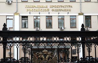 У полковника ФСБ Черкалина потребовали изъять имущество на 6,3 млрд